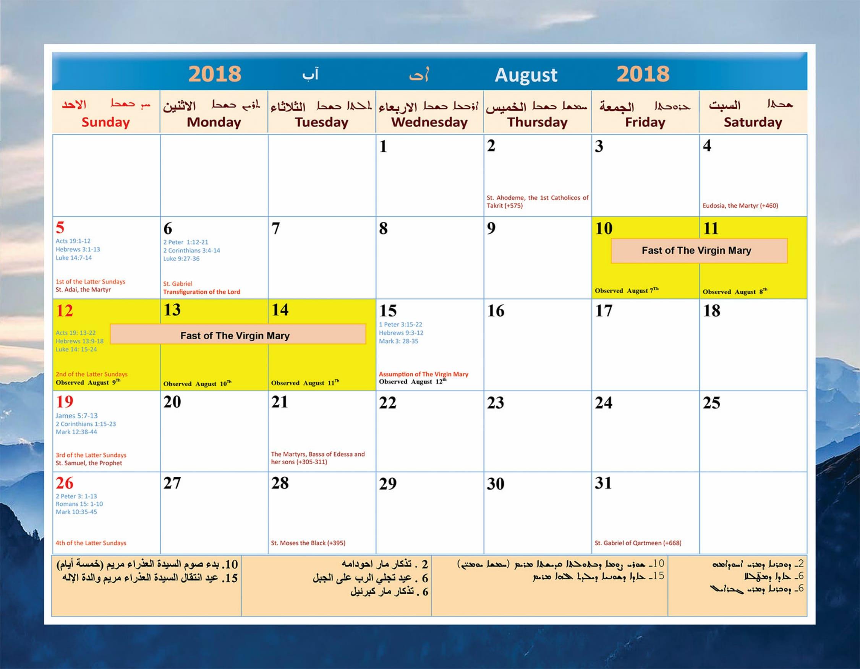 november 2018 calendar general blue