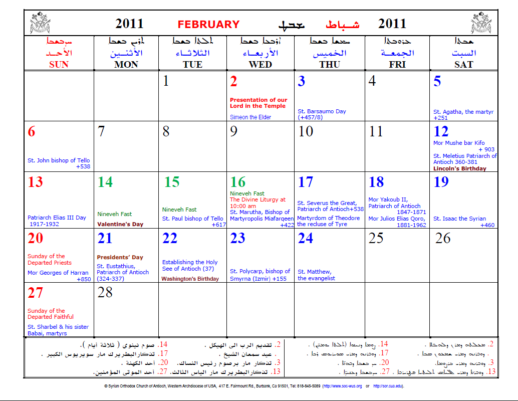 +Orthodox+Fasting+Calendar+2011 ... Spiritualities: Syriac Orthodox ...